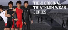 TRI-X オリジナルトライアスロンウェアシリーズ