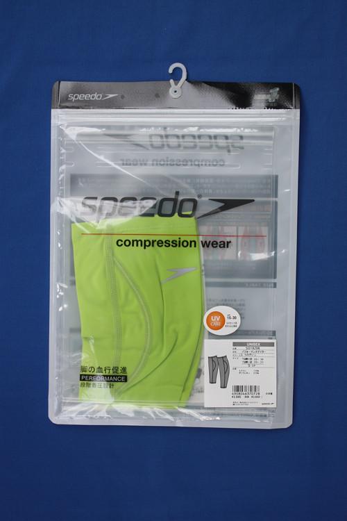 【speedo】コンプレッションウェアー(ユニセックス)パフォーマンスゲイター ライトグリーン